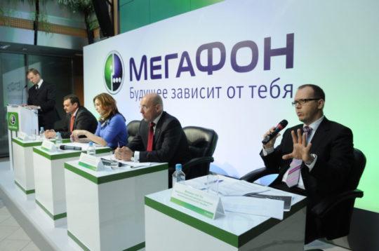 Пресс-конференция МегаФон