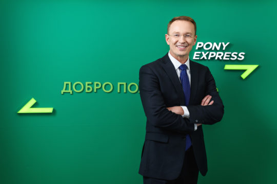 Корпоративный портрет для Pony Express